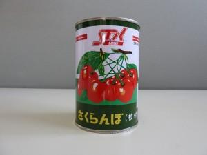 レッドチェリー枝付4号缶(正面)