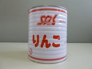 りんご 角切1号缶(正面)