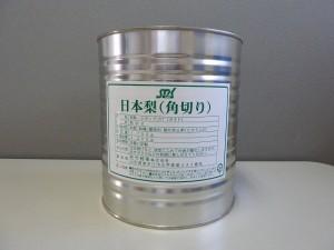 STK日本梨 角切1号缶 正面①