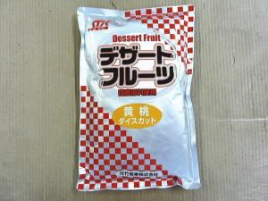 デザートフルーツ 黄桃ダイス レトルト